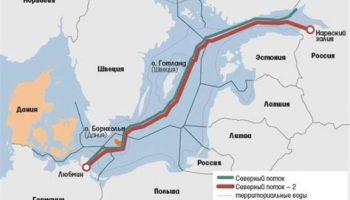 Bloomberg: Поставки газа по «Северному потоку-2» планируется начать с 1 октября