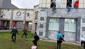 Германия выразила соболезнования пострадавшим во время стрельбы в Перми