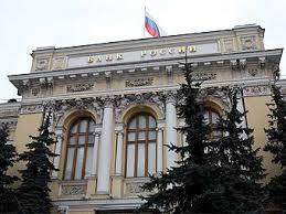 Итог политики Центробанка: высокая закредитованность россиян на фоне рекордных прибылей