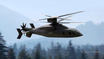 Скоро так могут выглядеть новые военные вертолеты США