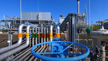 Стоимость газа в Европе выросла до нового максимума