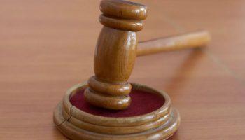 Суд ЕС приговорил Польшу к ежедневному штрафу в 500 тысяч евро