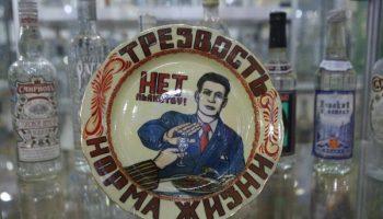 В России падает спрос на водку
