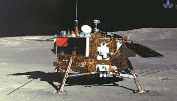 Китайская миссия установила рекорд – был получен самый молодой материал с Луны. Сколько ему лет?