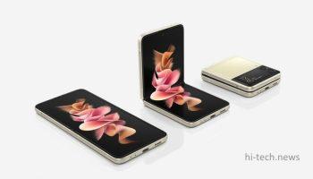 Продано более миллиона Galaxy Z Flip3 и Z Fold3