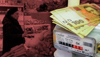 Рост тарифов и битва за Харьков