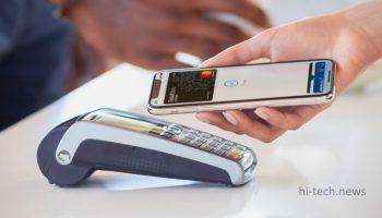 У Apple Pay может быть много проблем от Еврокомиссии