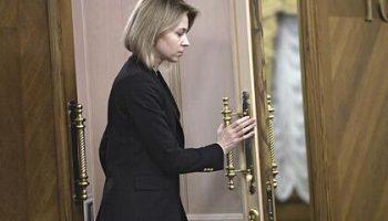В Кабо-Верде оценили возможность Киева добиться экстрадиции Поклонской